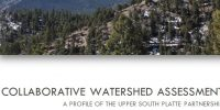 2016 USPP Final Report paper